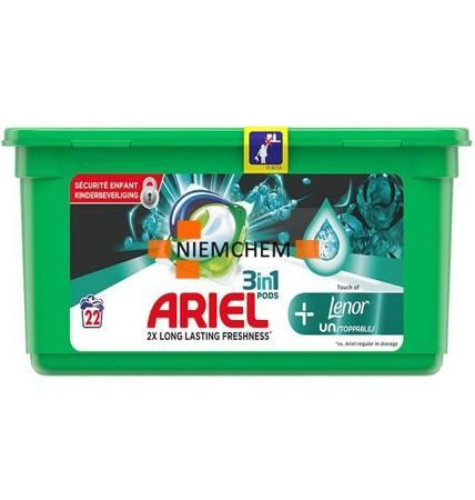 Ariel 3in1 Lenor Unstoppables Kapsułki Prania 22szt FR