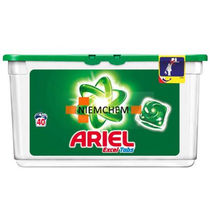 Ariel Excel Regular Uniwersalne Kapsułki do Prania 40szt BE