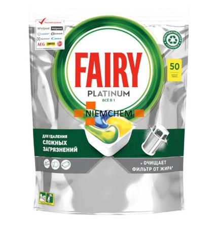 Fairy Platinum Lemon Summer Edition Tabletki do Zmywarki 50szt UK